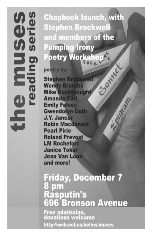 Poster: The Muses Reading Series, December 7, 2007