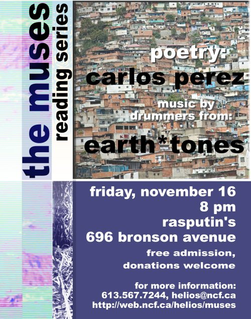 Poster: The Muses Reading Series, November 16, 2007